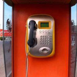 شارژ کارت تلفن های همگانی