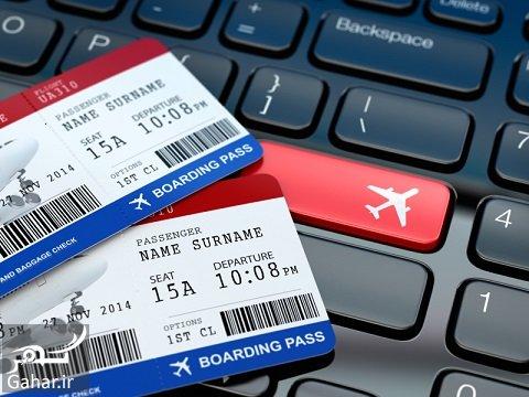 آموزش رزرو بلیط هواپیما به صورت آنلاین و اینترنتی, جدید 1400 -گهر