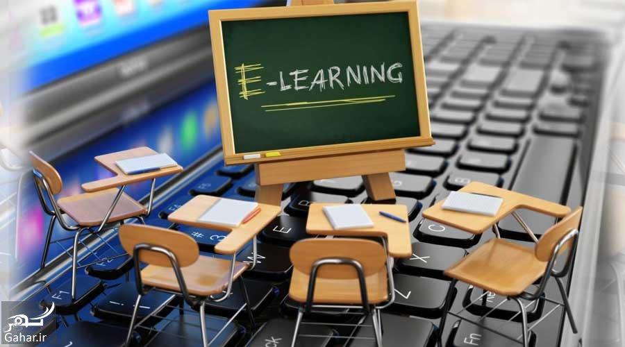 آموزش الکترونیک یا آموزش مجازی چیست ؟, جدید 1400 -گهر