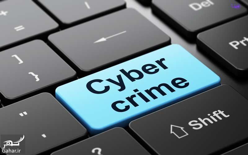 دادسرای جرایم رایانه ای کجاست؟ + مراحل پیگیری, جدید 1400 -گهر