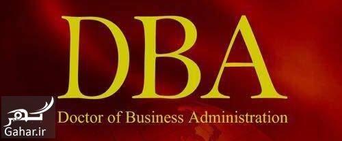 www.gahar .ir 05.0598 7 DBA چیست ؟ آشنایی با دکترای مدیریت کسب و کار