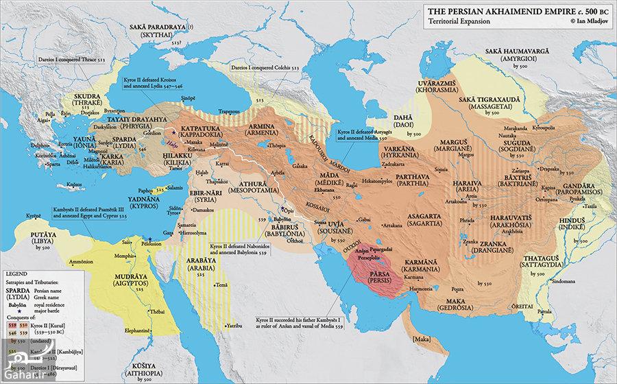 شرایط ایران در دوران کوروش و هخامنشیان چگونه بود؟, جدید 1400 -گهر