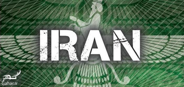 www.gahar .ir 14.04.98 3 اسامی پادشاهان ایران در طول تاریخ