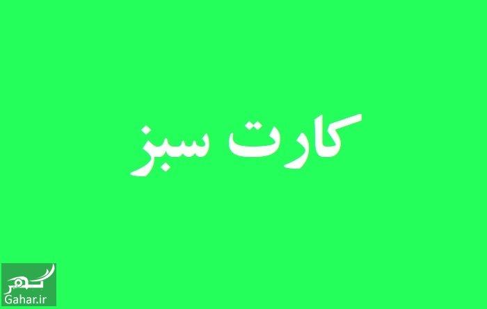 www.gahar .ir 14.04.98 9 نحوه ثبت نام کارت سبز بسیج و دوره تکمیلی آن