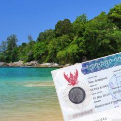 راهنما و شرایط اخذ ویزای تایلند