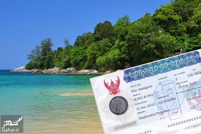 راهنما و شرایط اخذ ویزای تایلند, جدید 1400 -گهر