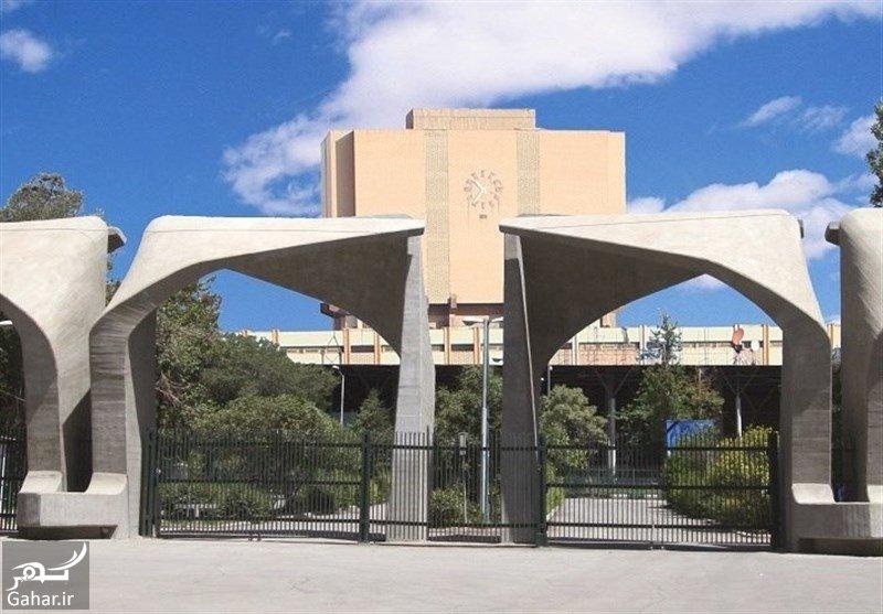 www.gahar .ir 26.04.98 3 بهترین دانشگاه های دولتی ایران کدامند؟