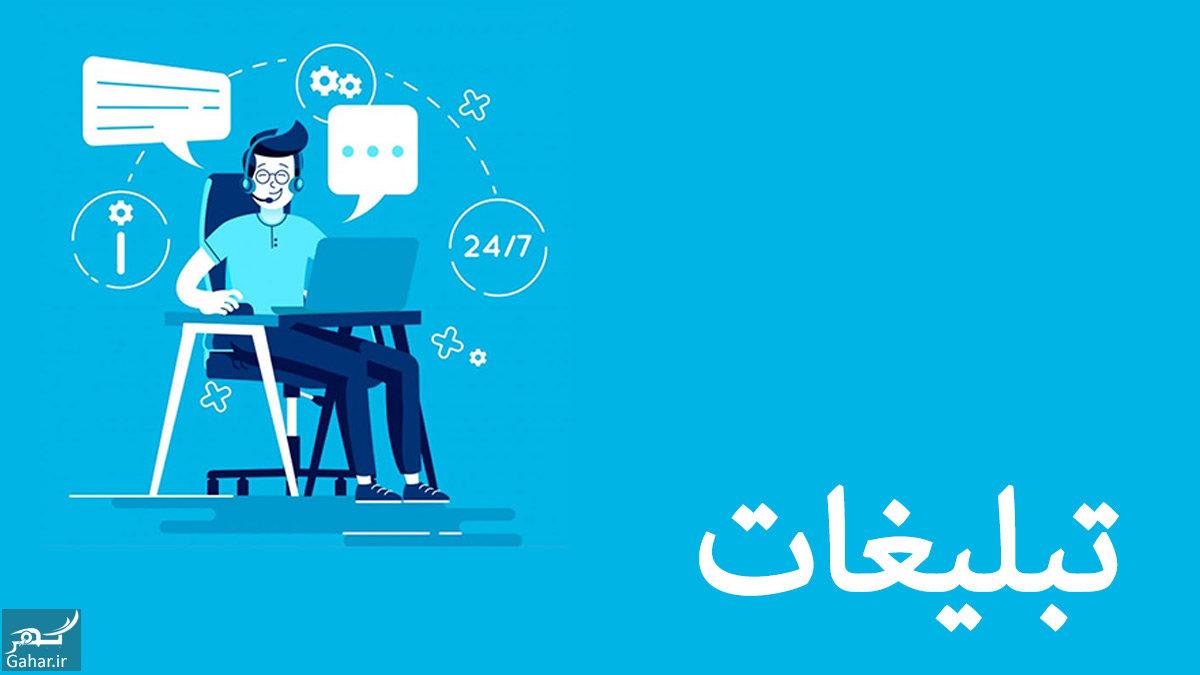 www.gahar .ir 26.04.98 4 معرفی بهترین شرکت های تبلیغاتی دنیا