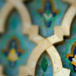 تاریخچه تمدن اسلامی از ابتدا تا حال حاضر