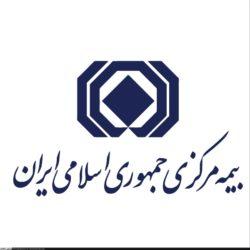 متن قانون بیمه در ایران