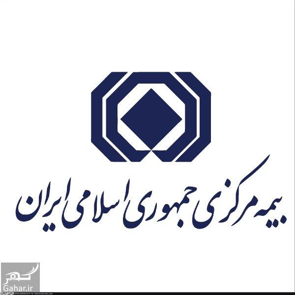 متن قانون بیمه در ایران, جدید 1400 -گهر