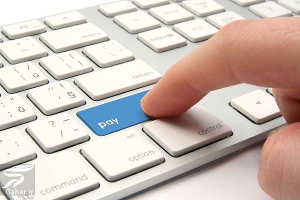 معرفی ابزارها و نرم افزارهای پرداخت اینترنتی, جدید 99 -گهر