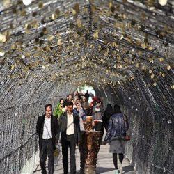 باغ نور اصفهان