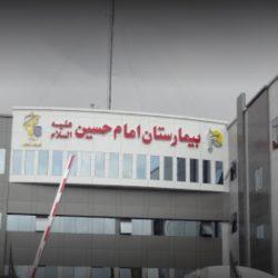 آدرس بیمارستان امام حسین مشهد