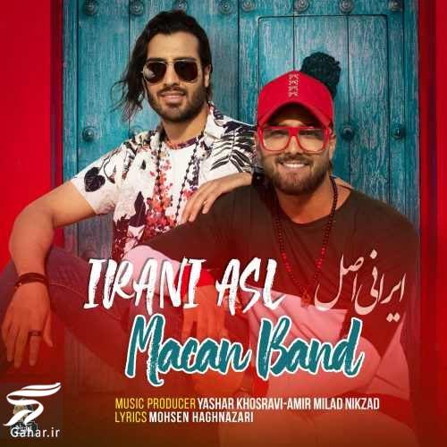 دانلود آهنگ ایرانی اصل ماکان بند, جدید 1400 -گهر