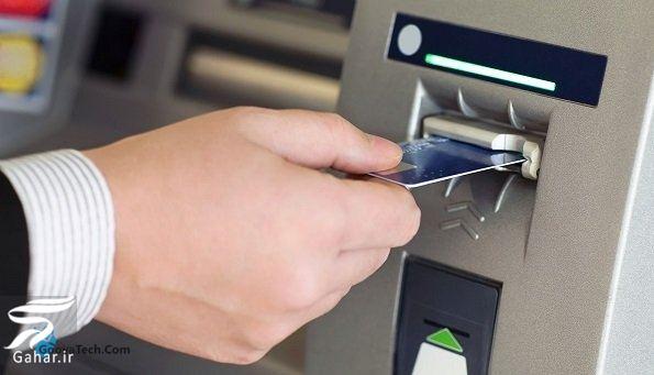 روش مسدود کردن کارت بانکی, جدید 1400 -گهر
