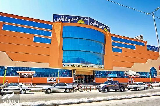 qeshm top store gahar مراکز خرید معروف قشم با تورهای ارزان