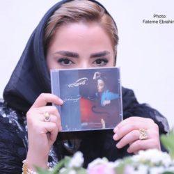 عکسهای سپیده خداوردی در مراسم رونمایی آلبوم اش