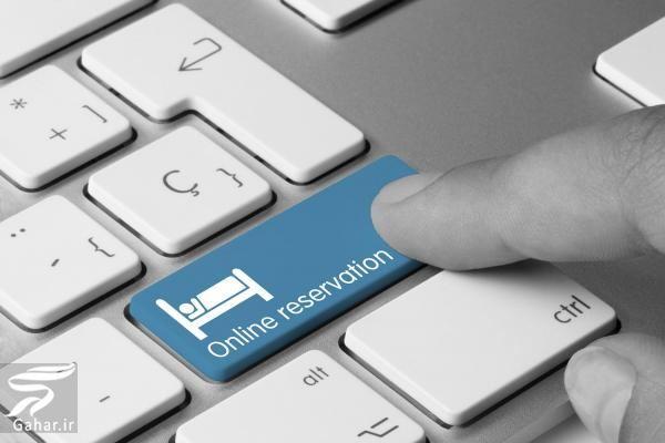 آموزش و راهنمای رزرو اینترنتی هتل, جدید 1400 -گهر