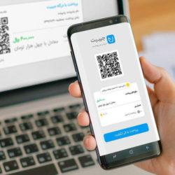 MPG درگاه پرداخت موبایلی چیست ؟