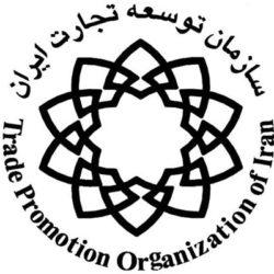 آشنایی با تاریخچه سازمان توسعه تجارت ایران