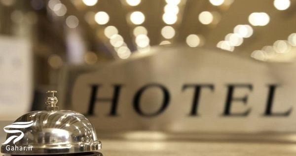 www.gahar .ir 09.06.98 5 نکات مهمی در مورد رزرو آنلاین هتل