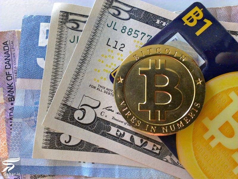 تاریخچه پول مجازی و ارز الکترونیکی, جدید 1400 -گهر