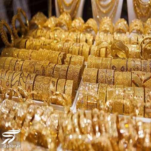 www.gahar .ir 17.05.98 5 Copy معرفی انواع طلا و ویژگی های طلا