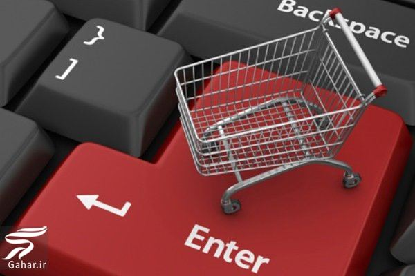 www.gahar .ir 19.05.98 7 فروشگاه آنلاین چیست + تاریخچه فروشگاه اینترنتی