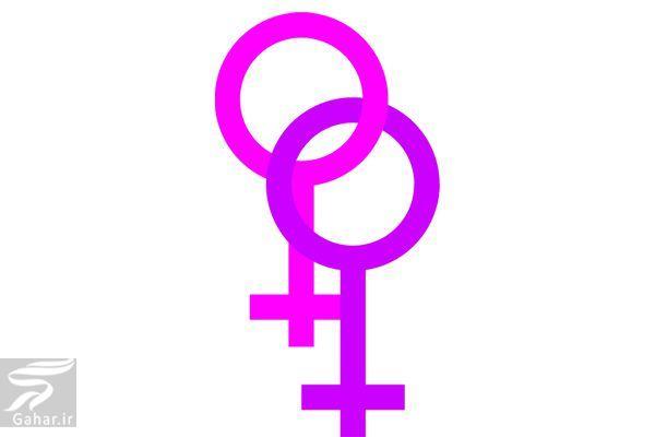دگرباشی جنسی چیست و دگرباشان جنسی کیستند؟, جدید 1400 -گهر