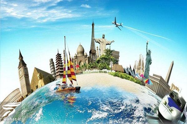 www.gahar .ir 30.05.98 5 آموزش جهانگردی + بهترین کشورهای دنیا برای جهانگردی