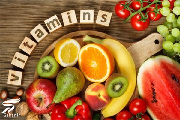 www.gahar .ir 31.05.98 10 معرفی کامل همه ویتامین های مورد نیاز بدن
