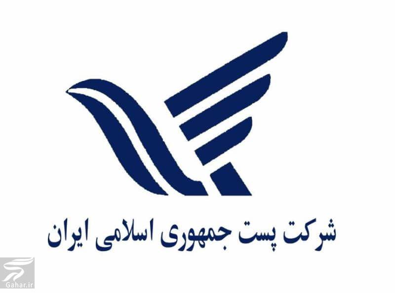 6581555 166 آدرس منطقه 14 پستی تهران