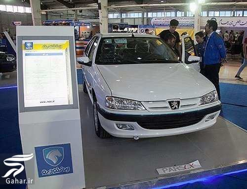 carsell راه های فروش خودرو