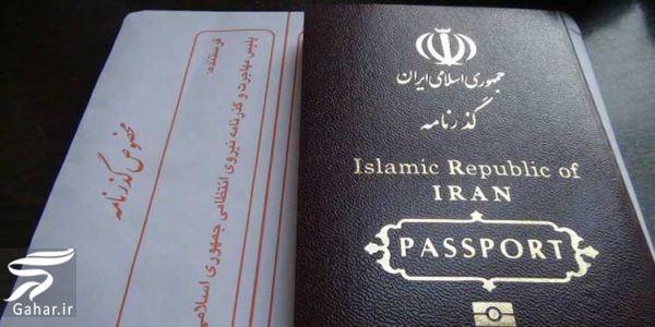 پیگیری صدور گذرنامه باکد ملی, جدید 1400 -گهر