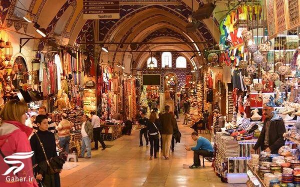 www.gahar .ir 03.07.97 1 آشنایی با بازار کاپالی چارشی در استانبول