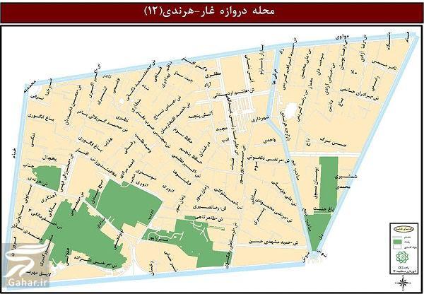 تاریخچه منطقه هرندی تهران, جدید 1400 -گهر
