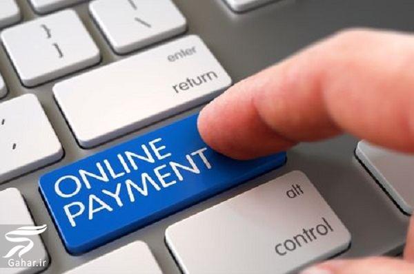 www.gahar .ir 11.06.98 2 انواع روش های پرداخت الکترونیکی چیستند؟