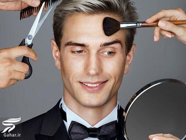 آموزش انتخاب بهترین آرایشگاه داماد, جدید 1400 -گهر