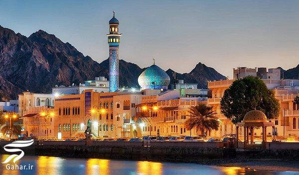 www.gahar .ir 25.06.98 4 جاذبه های گردشگری عمان + راهنمای سفر به عمان