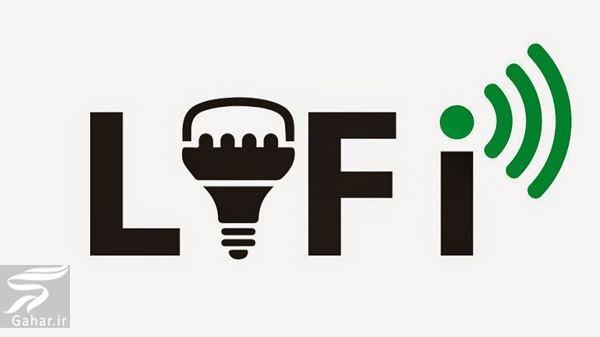 www.gahar .ir 25.06.98 9 لای فای چیست Li Fi ، Light Fidelity ، اینترنت با سرعت نور