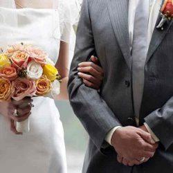 عروس مرد