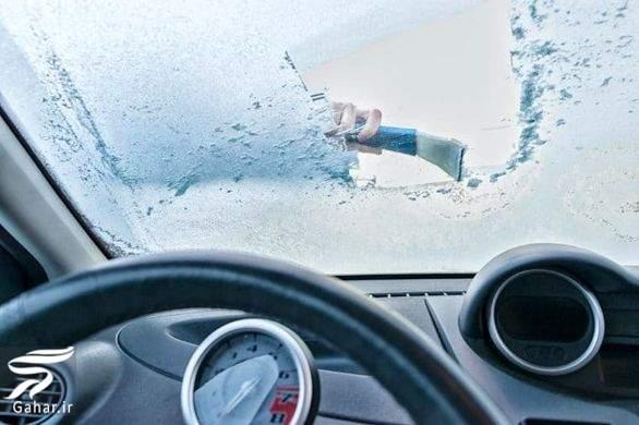 راه کارهایی برای جلوگیری از یخ زدگی شیشه ماشین, جدید 99 -گهر