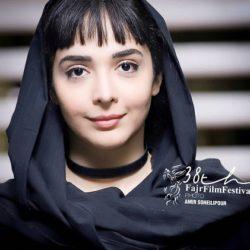 عکسهای المیرا دهقانی در جشنواره فجر ۳۸