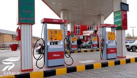 gas station تعطیلی پمپ بنزین ها شایعه است یا واقعیت دارد؟
