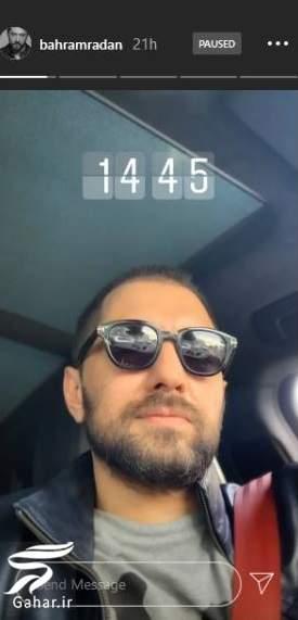 سلفی بهرام رادان در ماشین در ساعت ۱۴:۴۵ به چه معنی بود؟, جدید 1400 -گهر