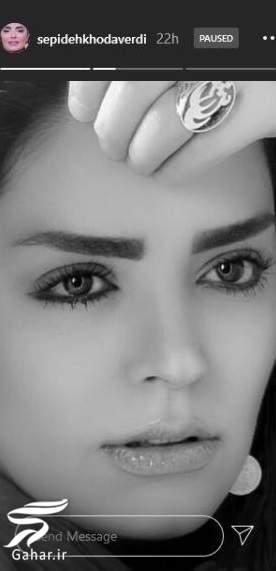 عکس آتلیه ای و سیاه و سفید سپیده خداوردی در اینستاگرام, جدید 1400 -گهر