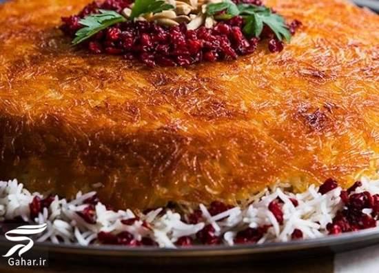 ۳ غذای محبوب ایرانی را به روش متفاوت بپزید!, جدید 1400 -گهر