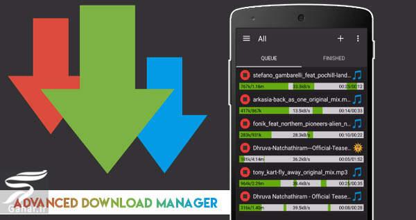 دانلود برنامه ADM برای اندروید ، آخرین ورژن (بهترین برنامه دانلود برای موبایل), جدید 1400 -گهر