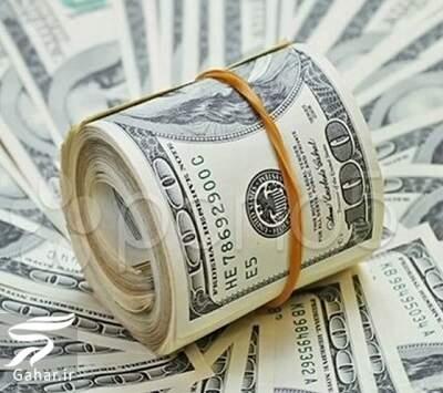 شروع سقوط قیمت دلار از امروز, جدید 1400 -گهر